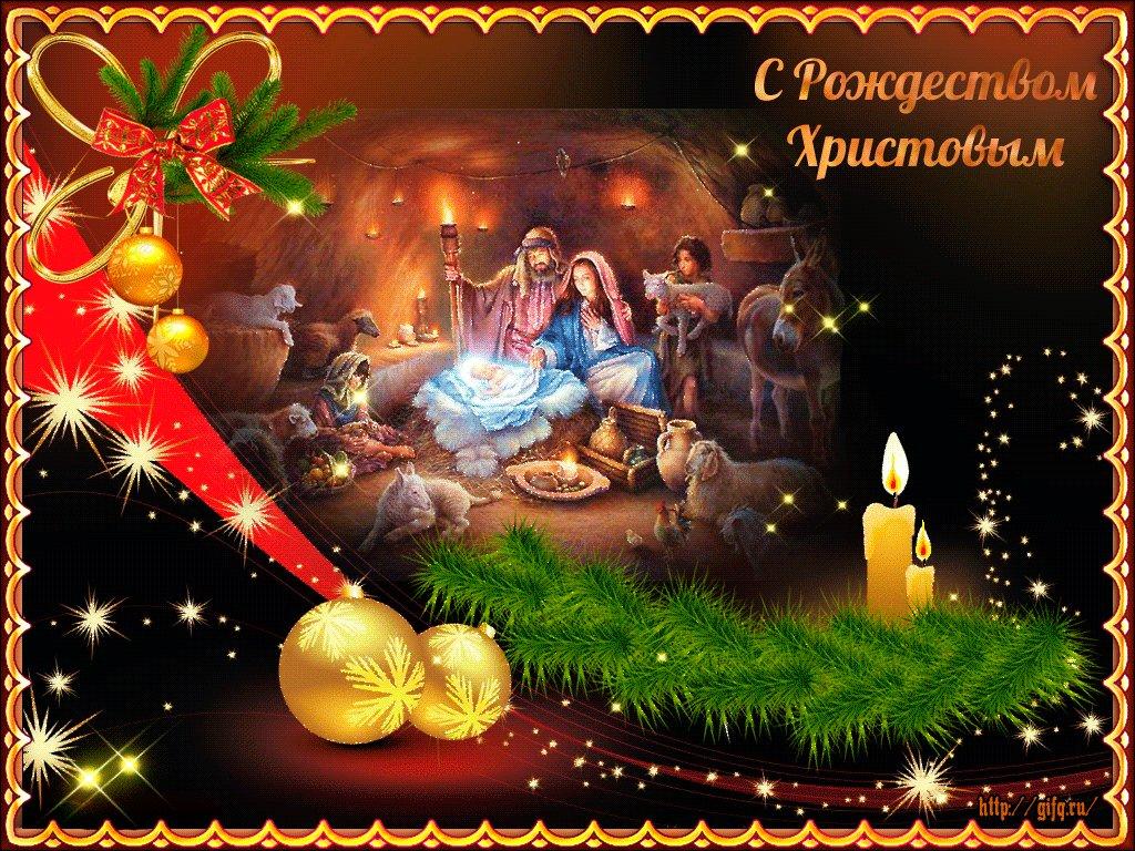 Картинки для поздравления с рождеством в вайбере, открытка