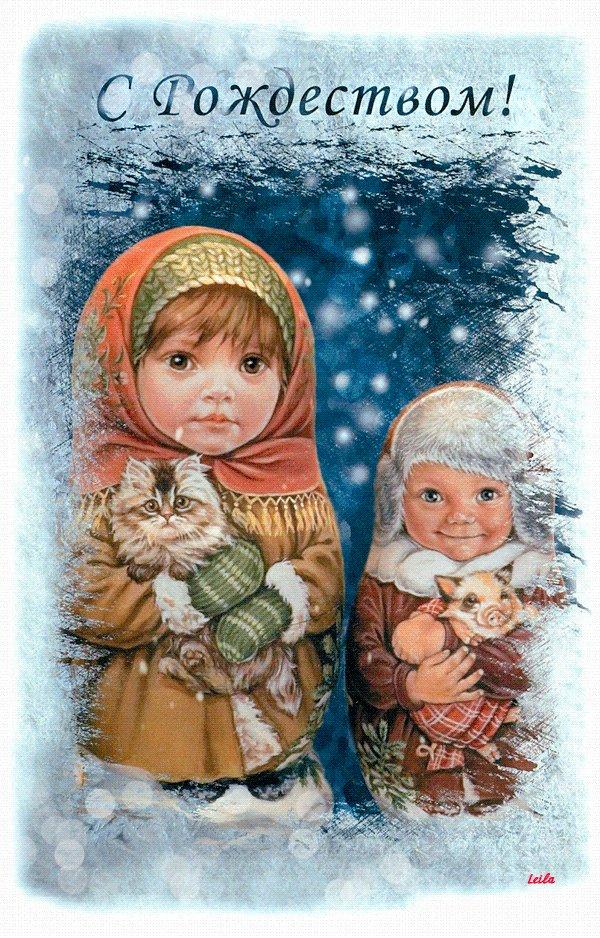 Ссср открытка с рождеством, для папы