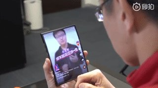 Xiaomi has revealed a fold-in-three smartphone