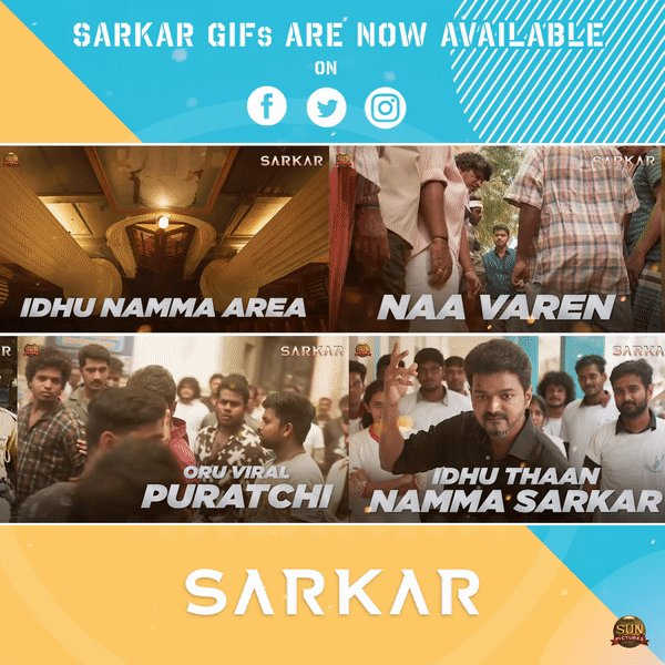 BlockBuster #Sarkar will be premiering on #SunNXT from Feb 15th !  A small treat for #Thalapathy Vijay fans before the premiere: Now #SarkarGifs are available on Twitter, Facebook and Whatsapp !  #SarkarOnSunNXT