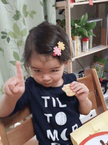 Angélica Luna's photo on #tuyyoel14