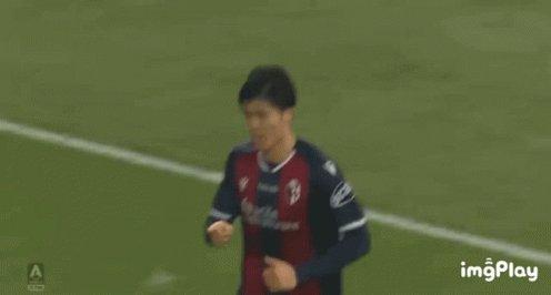 Tomiyasu Tomyasu GIF