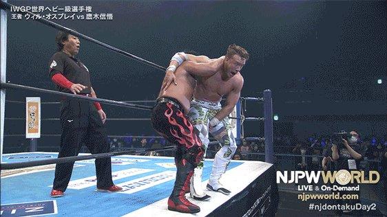 @njpwworld's photo on Shingo