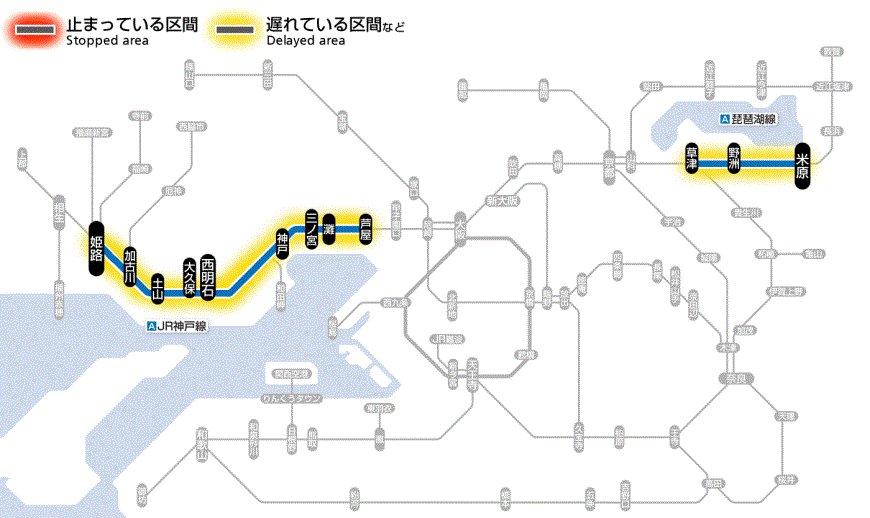 遅延 jr 西日本 近畿エリア 運行情報:JR西日本列車運行情報