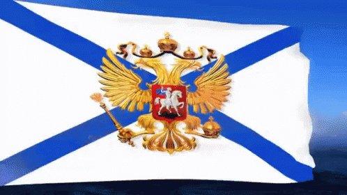 Андреевский Флаг Вмф Военно...