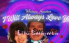 Eric Swalwell GIF