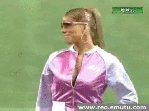 Pitching Mariah Carey GIF