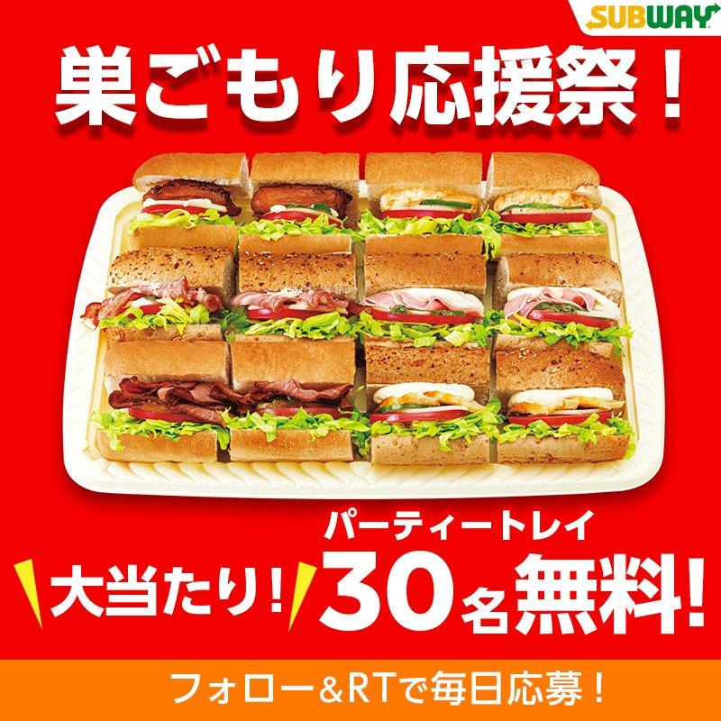 @subwayjp's photo on Subway