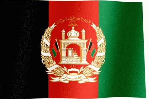 Afghanistan Flag GIF