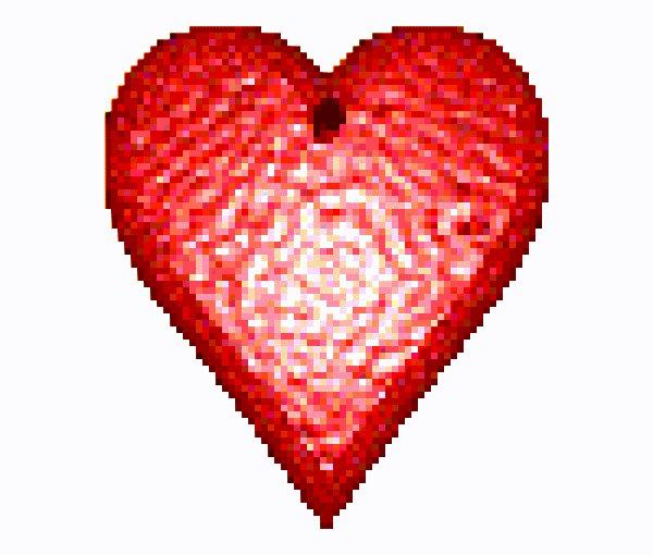 Гифы поворот сердца, надписью