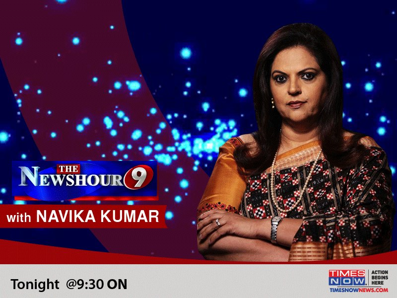 TIMES NOW MEGA EXCLUSIVE.BIGGEST 'Howdy Modi' disclosure.Hindustan alerts Houston.20-page dossier of 'deceit' out, exposing the blackout brigade-ISI cross links.Tune in to TIMES NOW with Navika Kumar on @thenewshour. | Tweet with #ModiAwardGateDossier