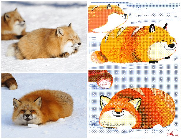 If you are having a bad day, there are fluffy foxes loafs for you! 🦊🥖