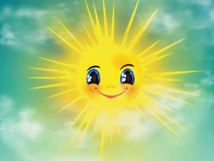 Открытки прикольное солнышко