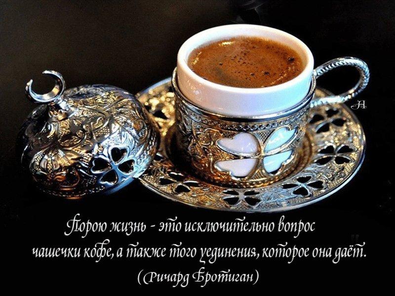 фотографии красивых пожелание выпить кофе фото фасадов