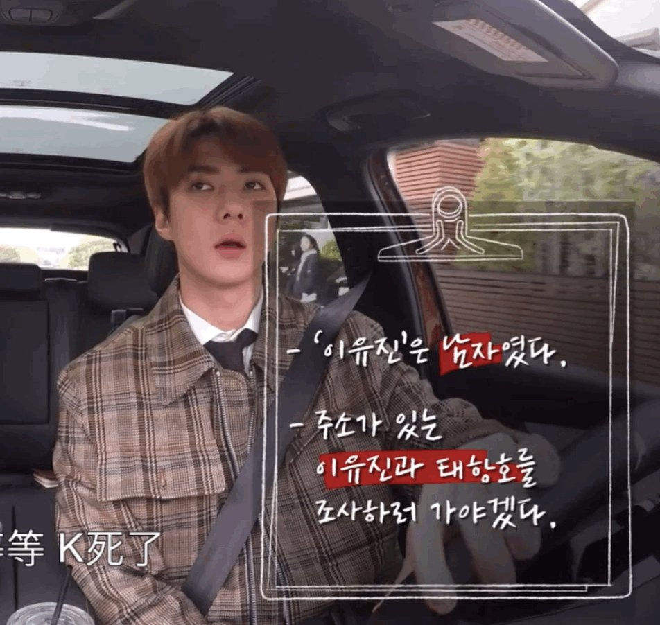 @OhSehunGlobal's photo on #detectivesehunisback