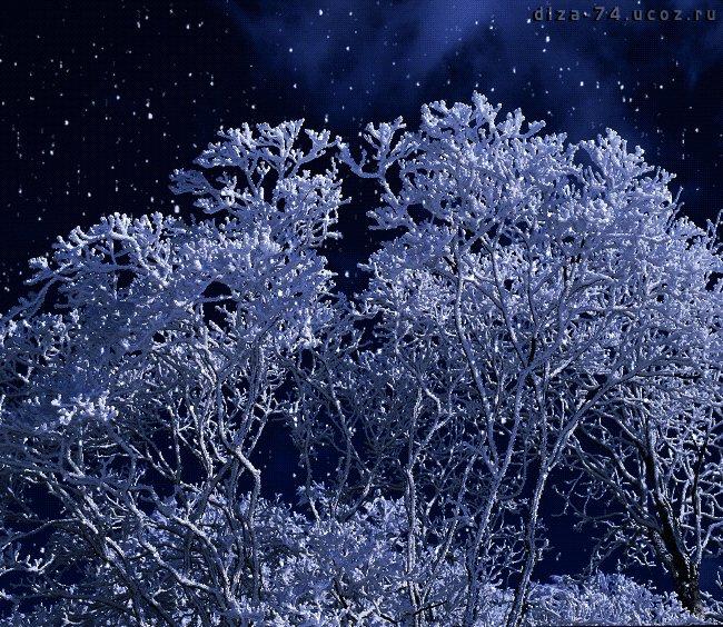 падающий снег анимация картинки найти человека