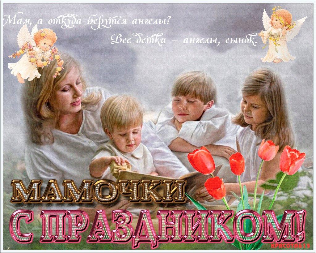 сочетание цвета фото с днем красивых мам ночь