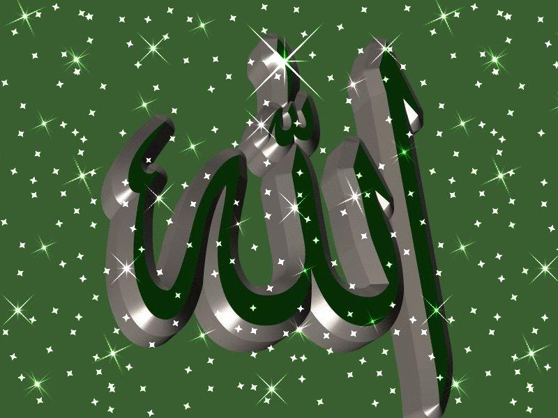 глаза сияют, картинки с названием аллах что включить