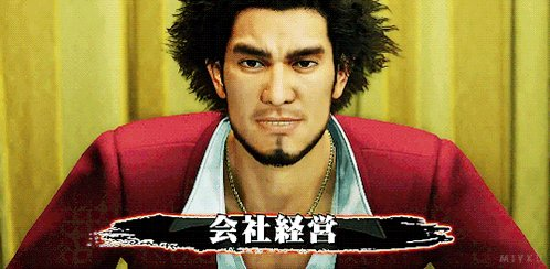 Yakuza 7 was the best selling game in Japan for the week!!! With just under 157k copies sold!😊👏🏻