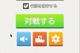 いい感じのボタンアニメーションを作ったので、簡単に記事にまとめました。【DOTween】ポップにアニメーションするボタンを作る【Unity】#都道府県リバーシ #gamedev