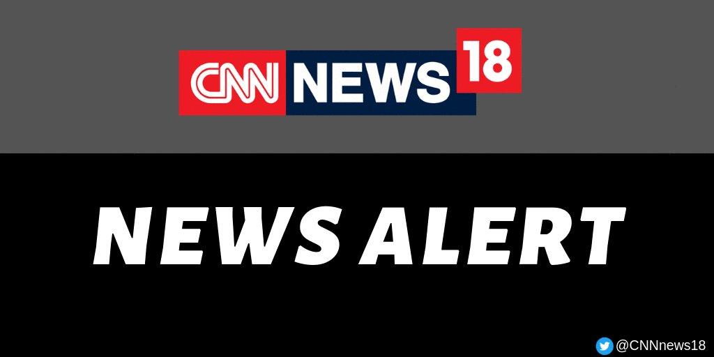 Image for the Tweet beginning: #NewsAlert - FIR registered against