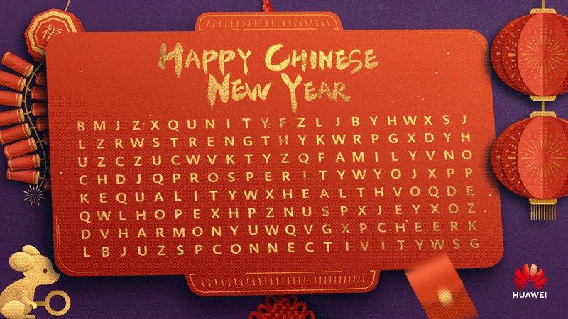 Image for the Tweet beginning: Happy #ChineseNewYear! Wishing you #health