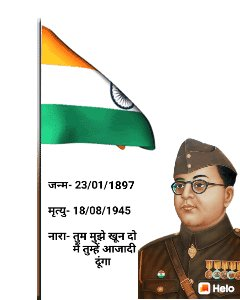 #The_Great_Freedom_Fighter                      #Real_Hero          #Shubhash_Chandra_Bose                      #Great_Leader                      #23rdJanuary #ThursdayThoughts  #ThursdayMotivation  #thursdaymorning  #thursdayvibes  #IndianArmy  #AjaadHindFouj