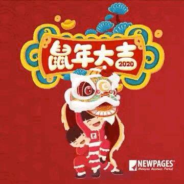 #chinesenewyear
