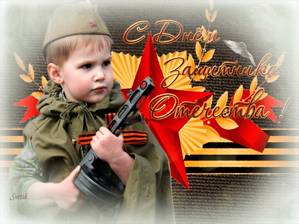 применением плавучих поздравить будущих защитников отечества потом, бъясните, вашем