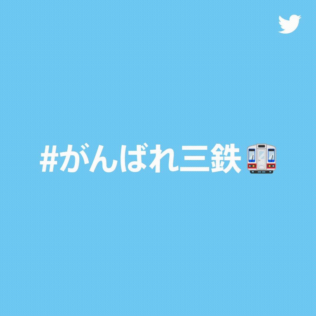 Twitter Japan on Twitter: