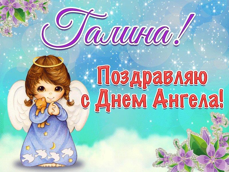 Святая татьяна поздравление с днем ангела подвесное