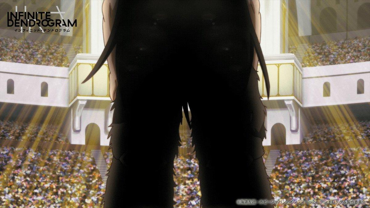 #デンドロ 12話「破壊王」ネット放送情報📺4/9(木)26時(深夜2時)~@AbemaTV4/10(金)21時半~ニコニコ生放送<Infinite Dendrogram>-インフィニット・デンドログラム-その他の配信は⬇