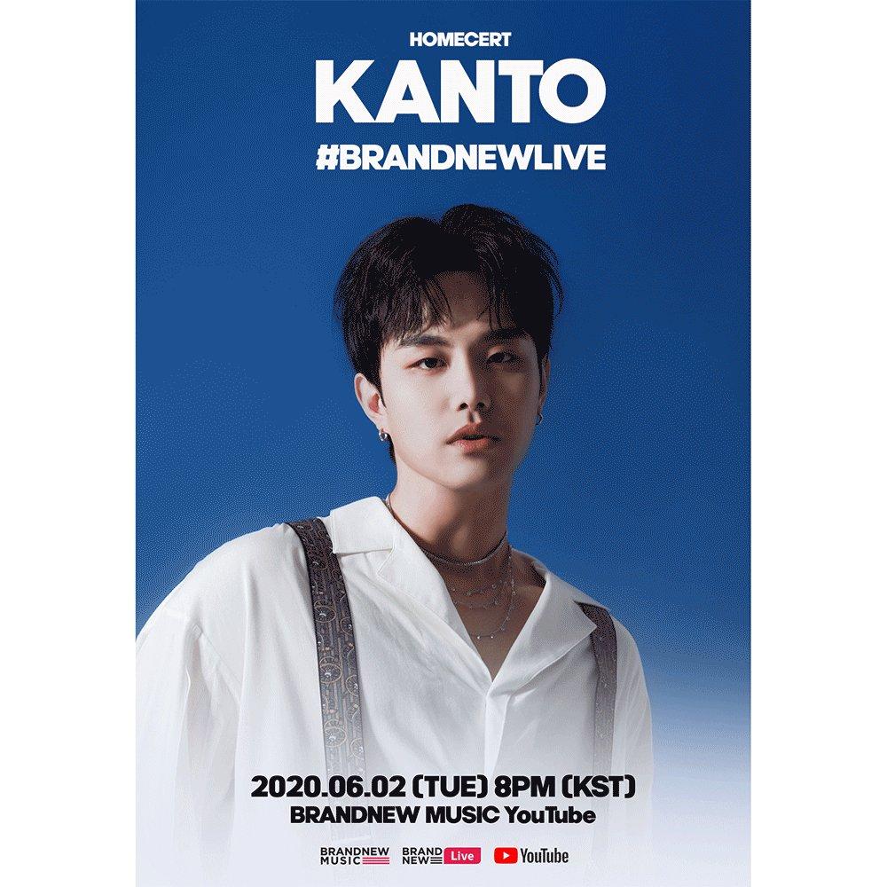 [#칸토/NOTICE] HOMECERT | KANTO #BRANDNEWLIVE  WITH SPECIAL GUEST #범키 #강민희 #홍성준 #박홍  2020.06.02 (TUE) 8PM (KST) LIVE ON BRANDNEW MUSIC YouTube  #KANTO #BUMKEY #KangMinHee #HongSeongJun #BDC #ParkHong #HOMECERT #StayHome #브랜뉴뮤직 #BRANDNEWMUSICpic.twitter.com/DYTclq0D3p
