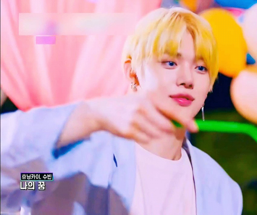 moment with you   #YEONJUN #연준 @txt_members