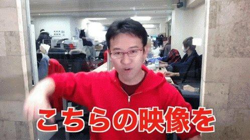 @BpcTanaka8 知らないか_φ(・_・昔のYouTuberランキング上位の人パズドラとかモンストしてる人ゲーム攻略会社の社長の人