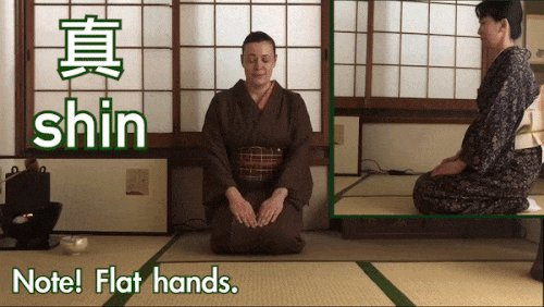 There are three types of bows - Shin, Gyo, and So. While depth is hard to gauge, you can remember them best by how much of your hand touches the tatami. I took a video with my tea friend to show you today. #etiquette #japan #teaceremony #お辞儀pic.twitter.com/wntNturZZA