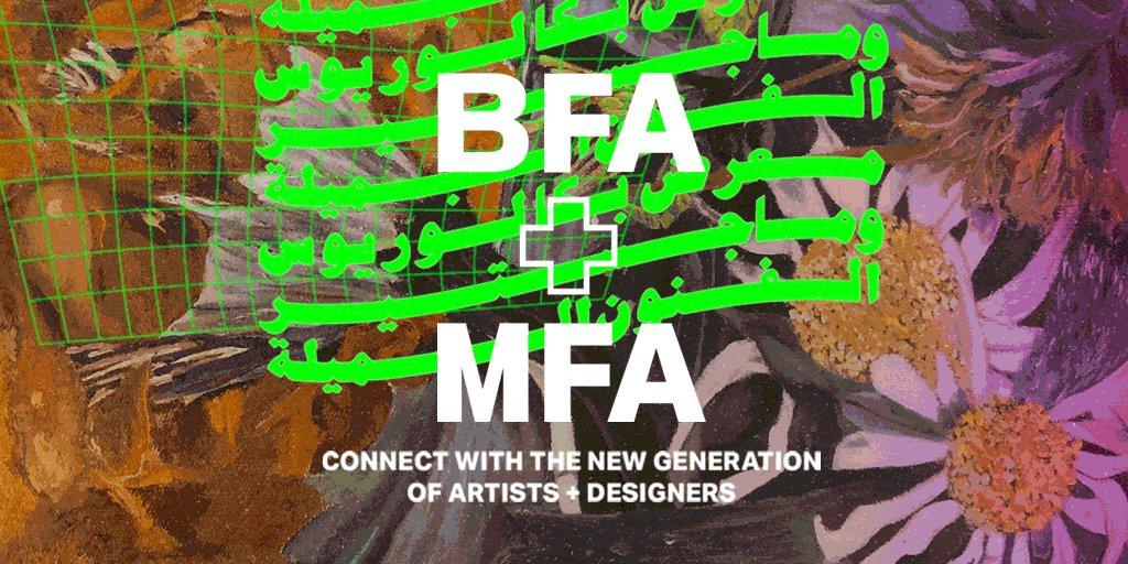 Coming soon: the BFA+MFA 2020 Online Celebration.  Connect With The New Generation of Artists + Designers.  #vcuartsqatar #artsed #Qatar #Classof2020 #design #vcuartsgrad