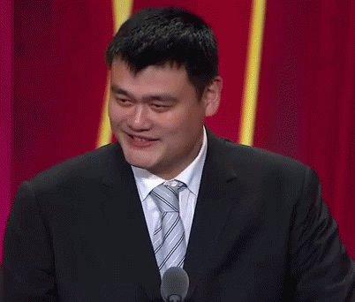 Yaoming Heyman GIF