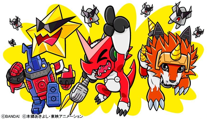 ㊗️『デジモンクロスウォーズ』10周年❗️🥳10年前の2010年7月6日が、第1話「タイキ、異世界へ行く!」が放映開始された日。Congratulation🎊10 year anniversary🎉We are クロスハートシャウトモン!バリスタモン!ドルルモン!スターモンズ!デジクロス!#デジモン #digimon #デジモンクロスウォーズ