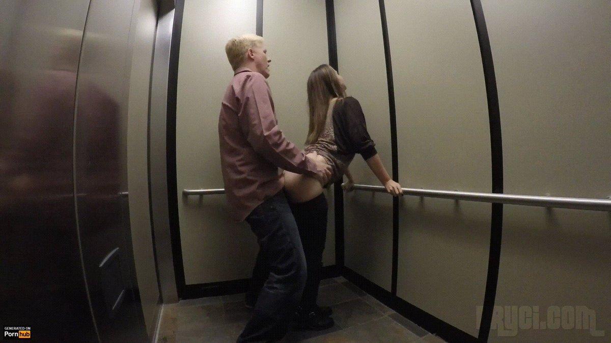 Elevator Porn Pics