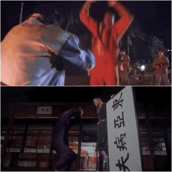 The King Of The Kickboxers/Fist Of Legend  #sidebyside #movies #cinema #film #billyblanks #jetlipic.twitter.com/yO6fA8AUtN