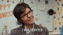 Idiom :مصطلح  I beg to differ : تعني إسمح لي أن أختلف معك. تستخدم في الحوار وهي عبارة جميلة ومؤدبة عند استخدامها  مثال :Example  I must beg to differ on this point. يجب أن أختلف معك حول هذه النقطة. #تعلم_الإنجليزيه https://t.co/3tZP3wZb5d