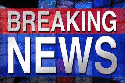 breaking news trinity GIF