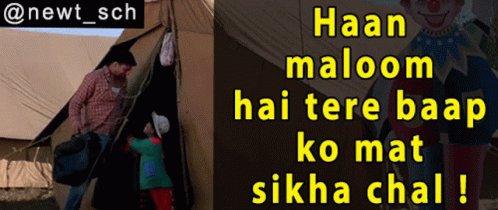 Me : When I say Happy Birthday to Akshay Kumar ... Then Akshay :