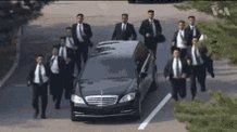 Kim Cella Bodyguards GIF