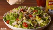 Salad Salad Dressing GIF