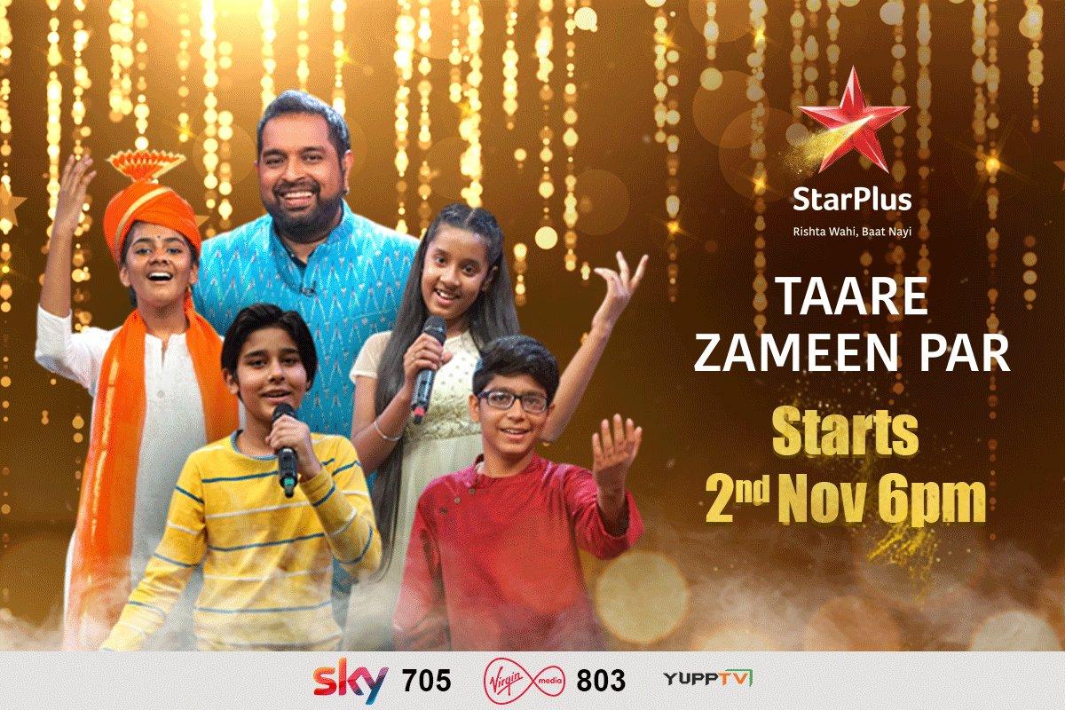 #TaareZameenPar premieres #TONIGHT at 6pm (UK) only on #StarPlus 🎼🎤🎧😍⠀ Har ek jeetega, aur jeetega ek saath! ⠀⠀ Available on #Sky705 #VirginMedia803 #YuppTV⠀  @Shankar_Live @jonitamusic @TonyKakkar @mishrasugandha #AakritiSharma