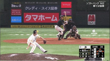 【速報】福岡ソフトバンクホークス優勝!!!!