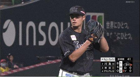牽制で誘い出されたのにセーフ!ソフトバンク周東がプロ野球タイ記録となる11試合連続盗塁達成!!