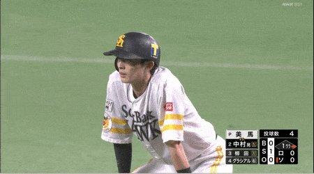 【速報】福本豊超え!ソフトバンク周東が12試合連続盗塁のプロ野球新記録達成!!